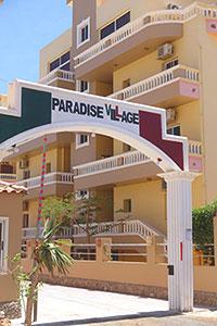 Paradise Village Entrance